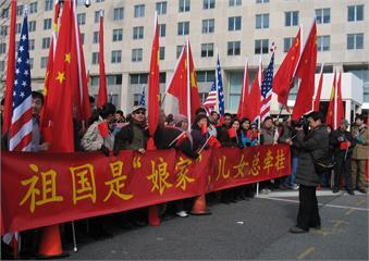 快新聞/中國統促會在美國擴展外宣散播北京「惡意影響力」 蓬佩奧:依外國代表機構列管