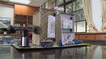 用科技迎戰颱風!台東小學生發明「招牌收納神器」