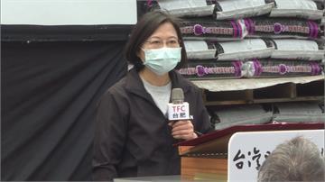 「譚德塞不了解才指責」 蔡英文再喊話:請他排除障礙、壓力到台灣看看