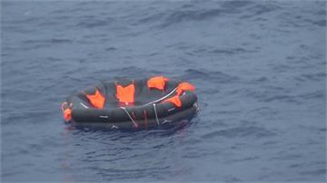 吐瓦魯籍貨輪外海沉沒海巡救起5人 另5人失蹤