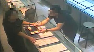 銀樓金飾遭竊損失20萬 搶匪竟是多年熟客