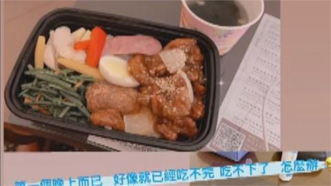 防疫便當6菜1湯+宵夜+點心 李智凱直呼「吃不下了!」
