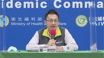 快新聞/台大醫院公費流感疫苗二度用罄 指揮中心:醫學中心每天配送300劑