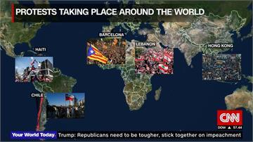 反政府浪潮席捲全球 民眾爭改革上街示威