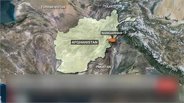 美軍誤炸阿富汗平民 釀30死40傷