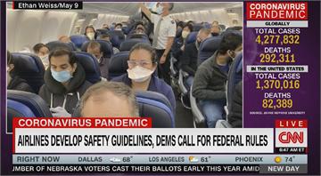 搭機民眾漸增難維持社交距離 美航空公司要求戴口罩