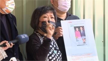 為向華強遊說移民署?葉毓蘭不滿遭影射 向自由時報求償5000萬