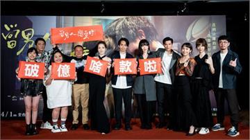 邱澤、許瑋甯逼哭全台觀眾 承諾破八千萬請吃「愛的料理」