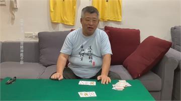 「台灣賭神」戴子郎 心肌梗塞猝逝享壽64歲