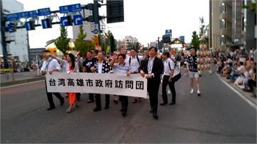 不用公投已「正名」 高市以台灣名參與八王子祭