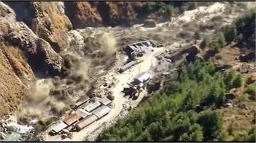 喜馬拉雅冰川崩裂 大壩遭沖毀9死140失蹤