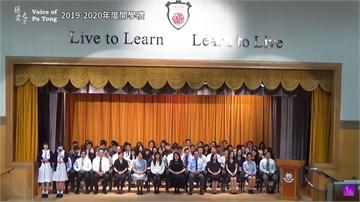 影/聲音大到蓋過中國國歌!香港中學生開學典禮高唱《悲慘世界》名曲
