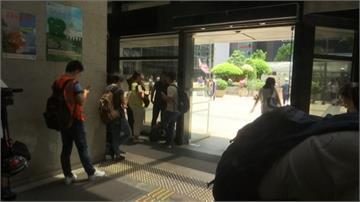 反送中/香港網友號召包圍稅務局!只見記者不見群眾
