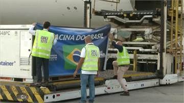 中國巴西合作實驗 600公升武肺疫苗抵聖保羅