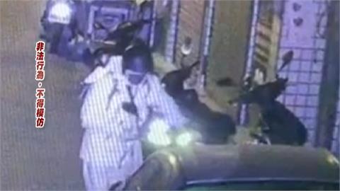 無業男偷車代步 換車牌變AB車仍被警逮獲