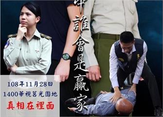快新聞/保防片被指影射韓國瑜 憲兵指揮部:勿過度臆測