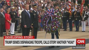 稱美軍公墓裡「全都是魯蛇」「話題製造機」川普又爆失言