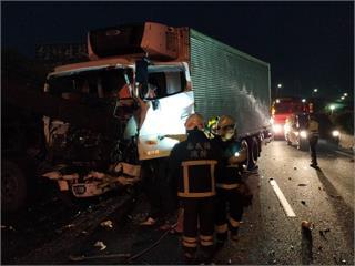 快新聞/國道1號北上貨車、貨櫃車追撞意外 貨櫃車駕駛到院前OHCA宣告不治