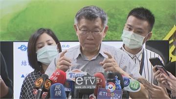 快新聞/藍白合作攻下7席立委召委 柯文哲:看議題跟不同人合作
