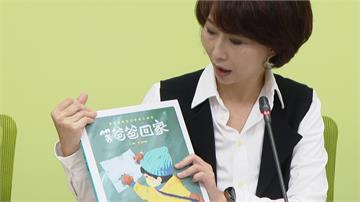 童書被「染紅」?中國兒童繪本談美化疫情與解放軍