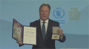 諾貝爾和平獎今線上頒發 連線羅馬世界糧食計畫署