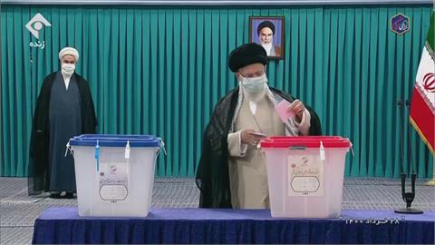 伊朗舉行總統大選 保守派萊希勝選呼聲高