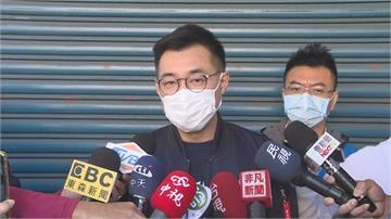 快新聞/蓋亞那終止設立辦公室 國民黨嗆:民進黨一廂情願「炒短線式」