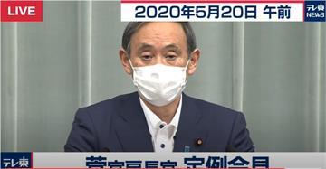 蔡英文總統520就職 日本官房長官菅義偉祝賀