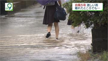 丹娜絲北上直撲日本 多處出現狂風暴雨