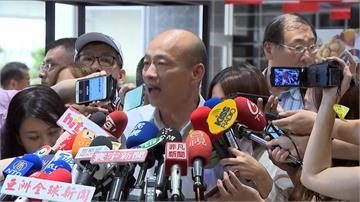 韓粉FB社團張貼假訊息!經濟部籲韓國瑜譴責