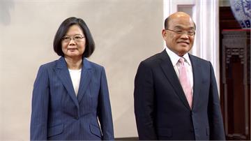 520人事新佈局!蔡英文回任黨魁、林錫耀任黨秘書長