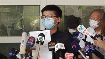 香港立法會提名 黃之鋒遞交參選申請