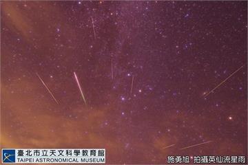 快新聞/盛夏最狂英仙座流星雨報到 12日達極大期每小時可見近百顆