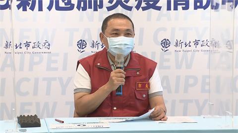 快新聞/侯友宜宣布新北「強化二級警戒」延長至9/23 持續觀察幼兒園案