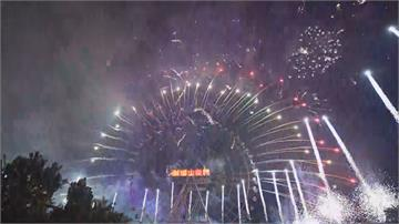 快新聞/告別2020! 劍湖山跨年煙火綻放雲林夜空