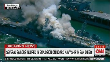 美軍兩棲攻擊艦驚傳失火 21人受傷送醫