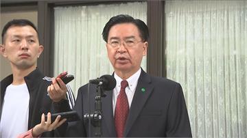 快新聞/證實帛琉總統提出旅遊泡泡 吳釗燮:這個成功的機率非常大