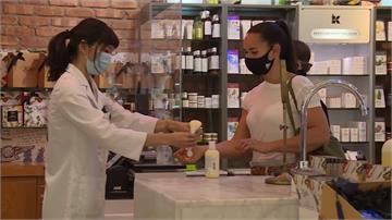 英國業者盼進一步放寬解禁 外相強調:防疫措施以科學為根據