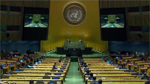塔利班要求在聯合國大會演說 阿富汗代表鬧雙胞