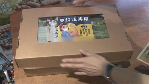 民眾自煮大增!超過10種有機當令蔬菜 超市推出「防疫蔬菜箱」