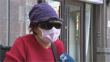 車道柵欄砸到臉 身障婦人控被惡整嗎?