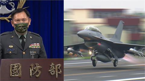 傳美有意提前交付售台66架F-16V?國防部:採購案進度掌握中