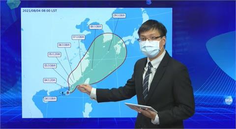 快新聞/輕颱「盧碧」最新路徑出爐! 氣象局:最快今天下午發布海警