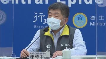 快新聞/第3家廠牌已簽約+國產有望 陳時中:目標至少採購3千萬劑疫苗