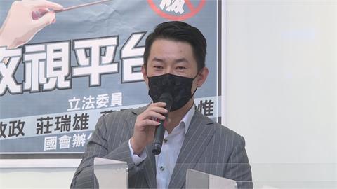 快新聞/朱立倫遭控用「非法機上盒」看奧運  陳柏惟酸:國民黨不要演了