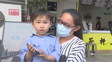 高雄3歲眼癌童拿到簽證 將赴日治療
