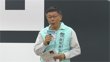 再度失言!陳菊未出席立院  柯文哲形容「大號的吳音寧」