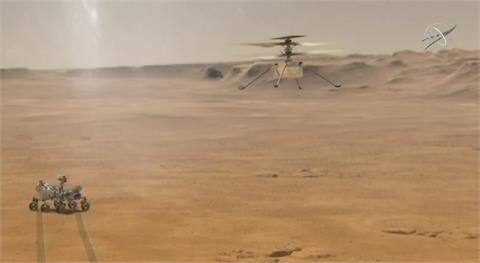 NASA機智號火星直升機 4月初挑戰地球外首飛