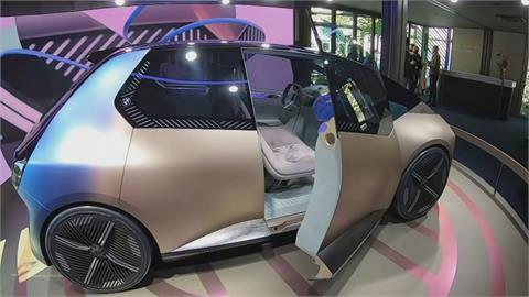 德國慕尼黑國際車展 BMW推出電動車「報廢後又可完全回收」