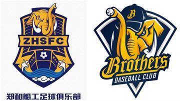 兄弟「猛象」遭中國足球隊抄襲?球迷痛批:根本複製貼上